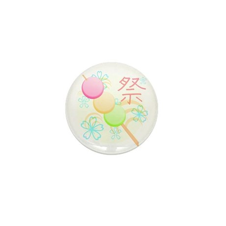 Matsuri Dango Mini Button