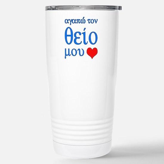 I Love Uncle (Greek) Mugs
