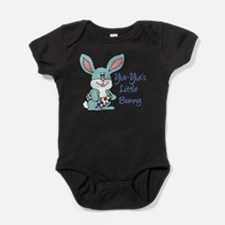 Funny Greek baby shower Baby Bodysuit