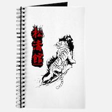 Unique Shotokan karate Journal