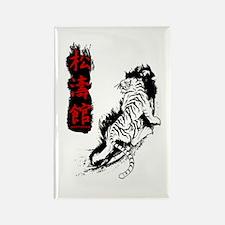 Cute Shotokan tiger Rectangle Magnet