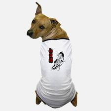 Shotokan Kanji Tiger Dog T-Shirt