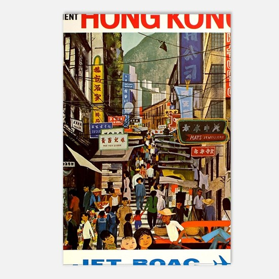 Cool Chinese Postcards (Package of 8)