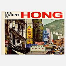 Funny Hong kong Wall Art