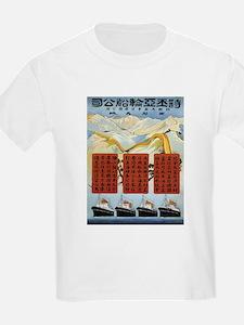 Vintage poster - Orient T-Shirt