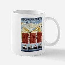 Vintage poster - Orient Mugs