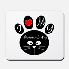 I love my Ukrainian Levkoy Mousepad