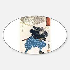 Musashi Miyamoto with two Bokken Decal