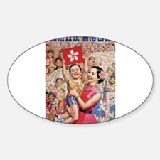 Asian Poster Stickers
