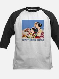 Asian Poster Baseball Jersey