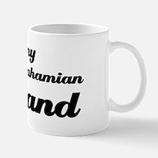 I love my Bahamian Husband Mug