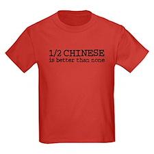 Half Chinese T