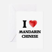 I Love Mandarin Chinese Greeting Cards