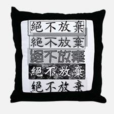 """Never Give Up Noir"" Throw Pillow"