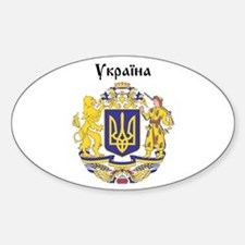 Ukraine arms with name Oval Decal