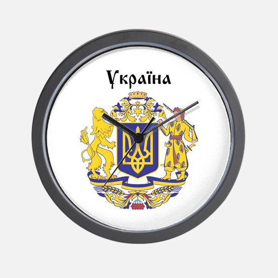 Ukraine arms with name Wall Clock
