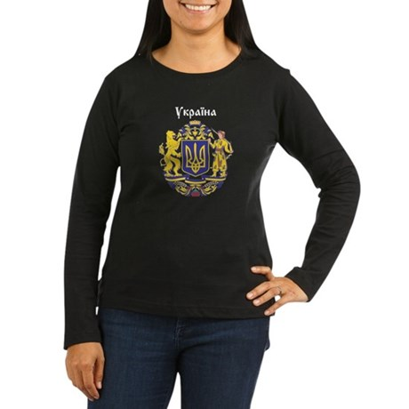 Ukraine arms with name Women's Long Sleeve Dark T-