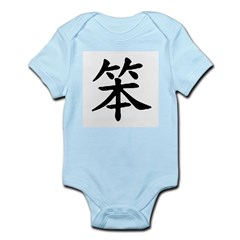 Strength and Honor Infant Bodysuit