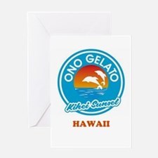 Kihei Sunset - Hawaii Greeting Cards
