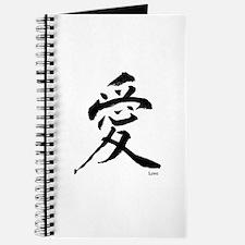 Cute Japanese language Journal