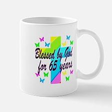 65TH PRAYER Mug