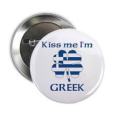 "Kiss Me I'm Greek 2.25"" Button (10 pack)"