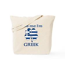 Kiss Me I'm Greek Tote Bag