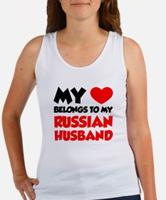 Heart For Russian Husband Tank Top