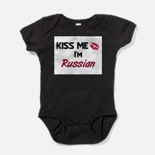 Cute Russian language Baby Bodysuit