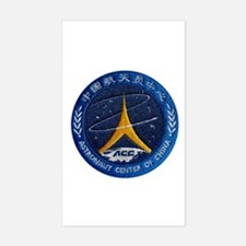 Chinese Astronaut Center Decal