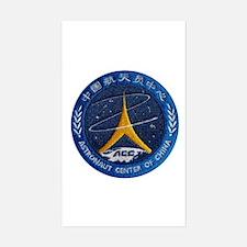 Chinese Astronaut Center Sticker (Rectangle)