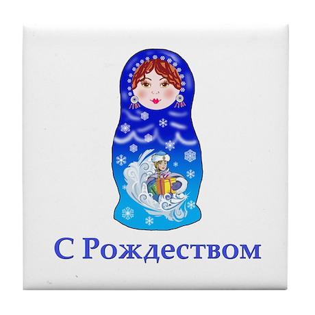Russian Christmas Nesting Doll Tile Coaster