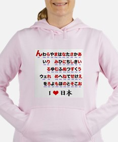 I Love Japan Language Sweatshirt
