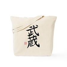 "Kanji Design ""Musashi"" - Tote Bag"