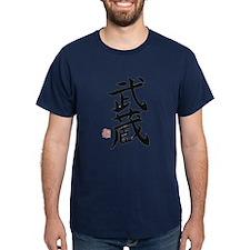 "Kanji Design ""Musashi"" - T-Shirt"