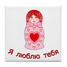 Hearts Nesting Doll Tile Coaster