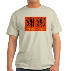 Thank You Xie Xie Ash Grey T-Shirt