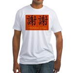 Thank You Xie Xie Fitted T-Shirt