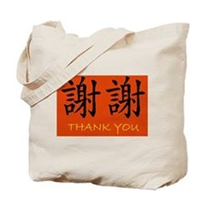 Thank You Xie Xie Tote Bag