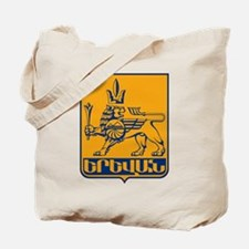Yerevan Coat of Arms Tote Bag