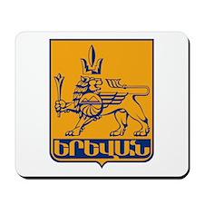 Yerevan Coat of Arms Mousepad