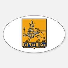 Yerevan Coat of Arms Oval Decal