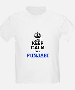 I cant keep calm Im PUNJABI T-Shirt