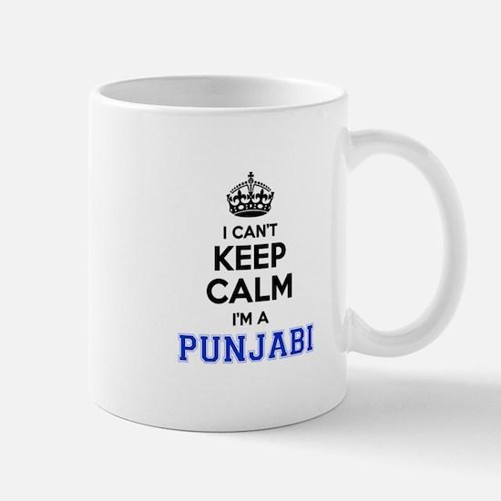 I cant keep calm Im PUNJABI Mugs