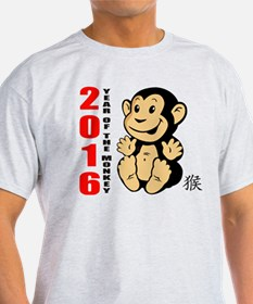 monkey128light T-Shirt