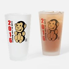monkey128light.png Drinking Glass