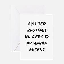 Aym Ber Byutipul Greeting Card