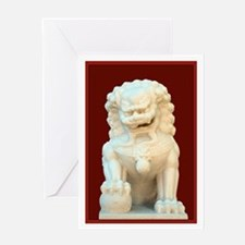 Guardian Lion Greeting Card