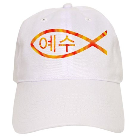 Korean Jesus Fish Cap