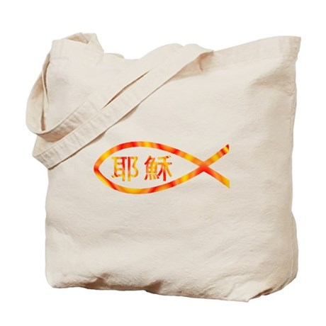 Chinese Jesus Fish Tote Bag